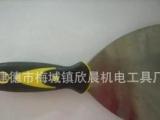专业生产 多规格 工业常用五金工具 塑柄油灰刀