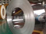 供应DT4电工纯铁板 耐磨损DT4纯铁板材 DT4电工纯铁板批发