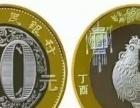2017年生肖纪念币鸡年纪念币普通纪念币单枚