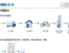 免费安装净水器送汽车坐垫,直饮水机替换桶装水省钱