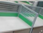 唐山办公家具屏风办公桌一对一培训桌工位桌厂家定制