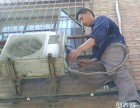 海口专业空调移机 空调清洗 空调安装 空调加氟