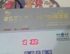 酸碱平经络仪4900元 瞬间打通全身经络.微循环.疏通血管栓