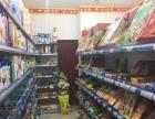 个人信息 天星桥超市低.价转让