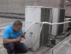 专业的空调移机 厦门空调维修