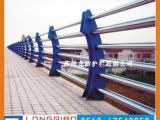 吉林通化不锈钢复合管桥梁栏杆/不锈钢河道