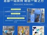 戀莎襪業因外貿訂單增加,招募代理加工戶