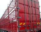 国四解放J6前四后八货车 包提档过户 可按揭贷款