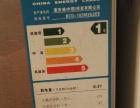 九成新冰箱BCD—182M2G2EE