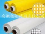 印刷丝印网纱