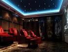 小型影院投资费用是多少?哪个品牌好