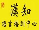 深圳福田日语初级 中级晚班 周末班名额预定特惠!
