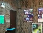 新视界VR虚拟现实体验店