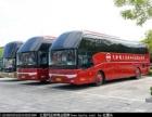 从 胶州到连云港的客车+在哪上车?(直达汽车)多久到/多少钱