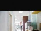 双床60米公寓便宜转租