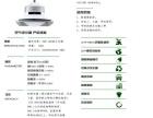 艾勀斯空气净化器的加盟 家用电器 投资 1-5万元