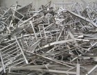 常州高价回收废旧金属,电器,电瓶,铜,铝,不绣钢