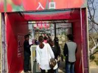 辽宁沈阳安检机安检门租赁13898895250