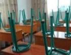 教学辅导班课桌