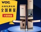 重庆渝中区指纹锁安装销售公司渝中区上门换指纹锁电话