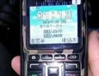 充电宝手机老人机备用机全新手机低价转让看中你就来不