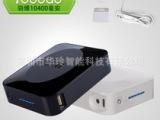 羽博 移动电源 YB647 手机充电宝ipad 苹果iphone