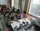北京好未来励志教育好不好