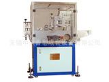 供应SKJ -Ⅱ型香皂、透明皂滚印切块机、滚印切块机