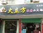 零陵110平米酒楼餐饮-餐馆8万元