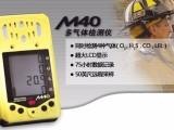 北京M40四合一气体检测仪全国报价