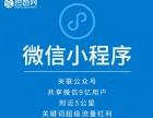 上海担路网为您提供较便捷的互联网工具