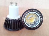 GU10灯杯外壳 LED外壳 压铸外壳
