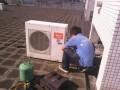 巩义空调售后告诉您如何清洗空调呢?