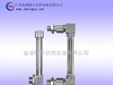 小型管式液位计MY-ATE-05磁浮子液位计,质优价廉