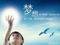 法律文秘函授桂林报名点(广西师范大学)