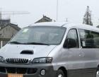 泰安婧宸商务租车7--15座,车载WIFI免费用