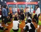 重慶成人瑜伽培訓班