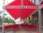 灯光架p3显示屏灯光音响舞台桁架桌椅铁马桁架搭建出租