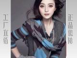 新款女装 范冰冰同款拼色围巾针织毛衣 长袖显瘦连衣裙