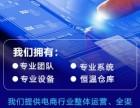 宁波聚龙智创网仓仓储项目招商