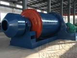 出售四川泸州钡矿球磨机设备泸州四川钡矿球磨机厂家