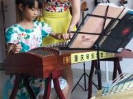 重庆南坪万达百盛天龙广场古筝吉他培训 巴南万达古筝吉他培训