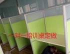 大同办公家具批发价定做办公桌会议桌培训桌班台工位桌