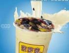梅州菠萝蜜奶茶可以加盟吗 菠萝蜜奶茶加盟费多少