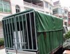 专业面包车、货车搬家、小型学生、白领、居民搬家