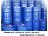 广东厂家直销各种优质化工原料