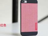iphone5s波点钢化拉丝手机壳 苹果金属网壳 韩国motom