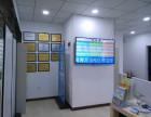 大连中山区培训UI设计,创课教育