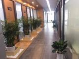 福明地铁口小型办公室出租可 注 册费用全包带前台