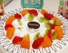唐山黑森林蛋糕预定路北区专业全城免费配送蛋糕店